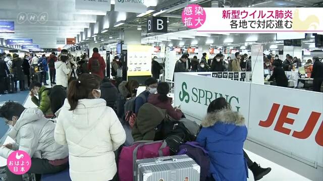 Японский аэропорт Нарита переполнен туристами из Китая