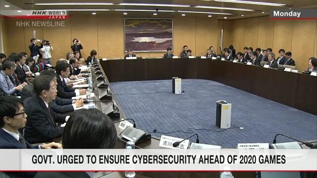 Эксперты призывают власти Японии усилить кибербезопасность во время Олимпийских и Паралимпийских игр