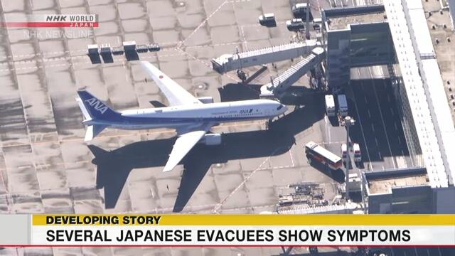 Зафрахтованный японским правительством самолет доставил из Уханя в Токио около 200 граждан Японии