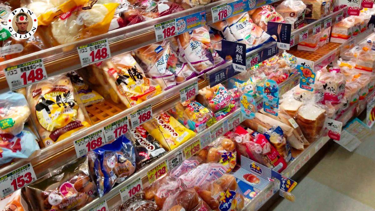 Объемы продаж супермаркетов в Японии снизились четвертый год подряд
