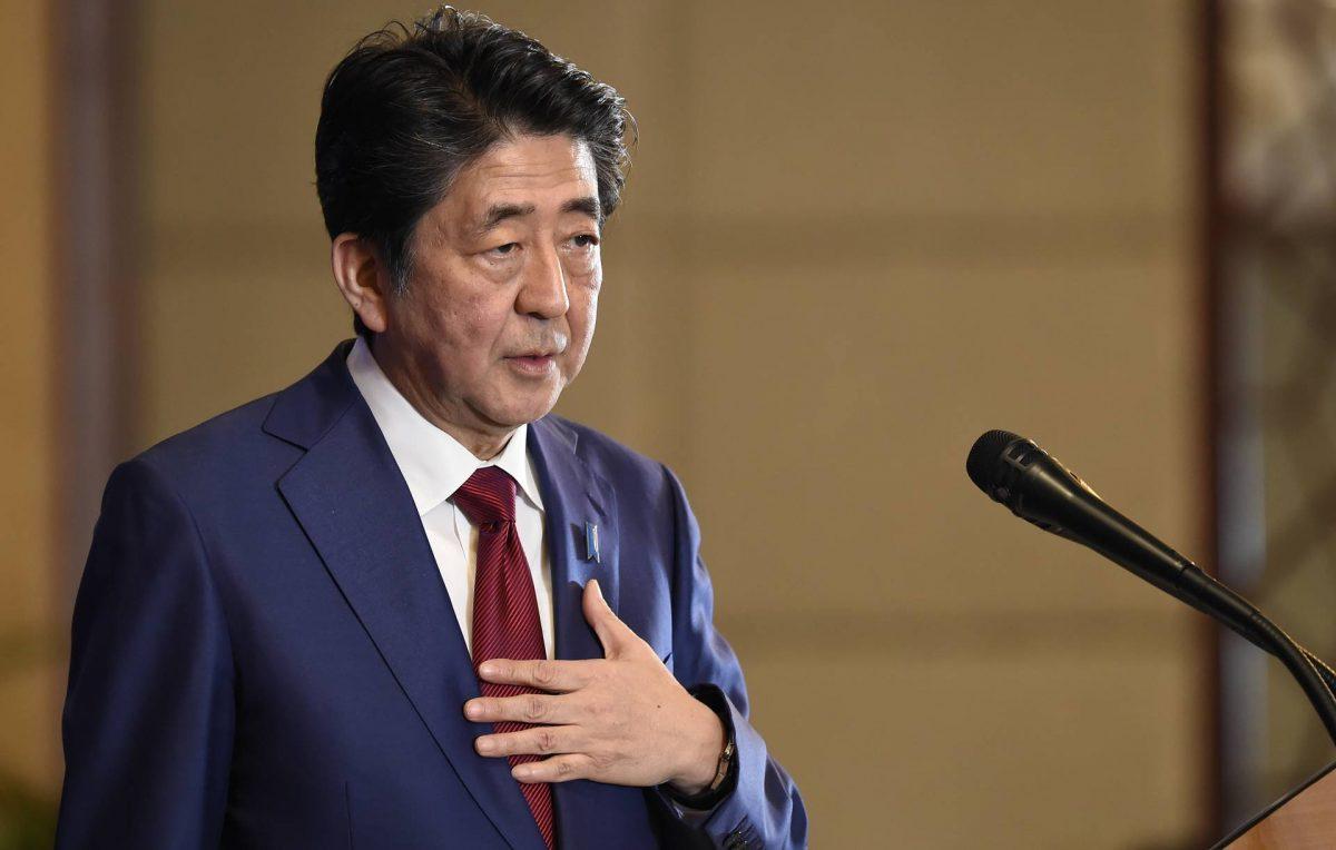 Абэ заявил, что развитие отношений Японии и РФ достигло беспрецедентного уровня