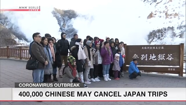 В Японии наблюдается массовая отмена туров из Китая