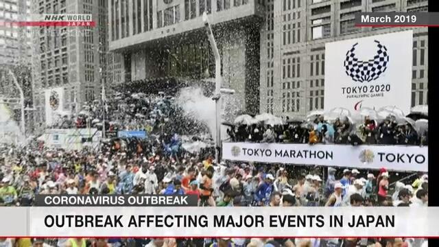 Организаторы Токийского марафона отменили участие простых спортсменов