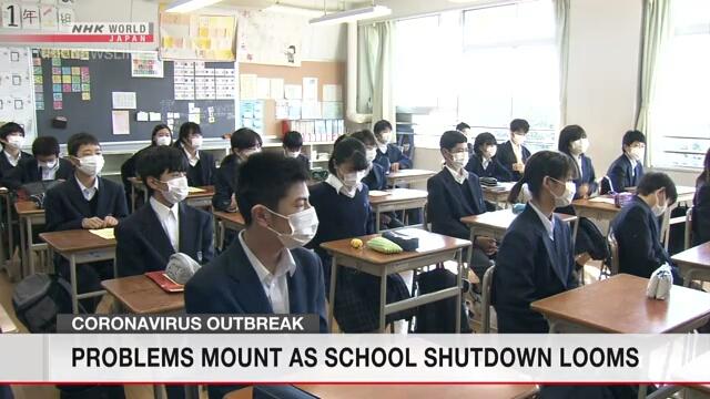 План премьер-министра Японии закрыть школы порождает много проблем