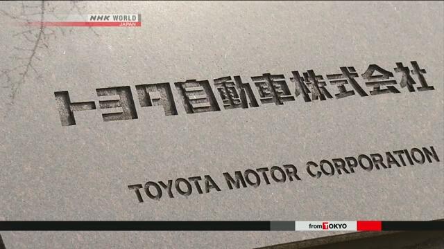 Компания Toyota построит новый завод по производству электромобилей в Тяньцзине