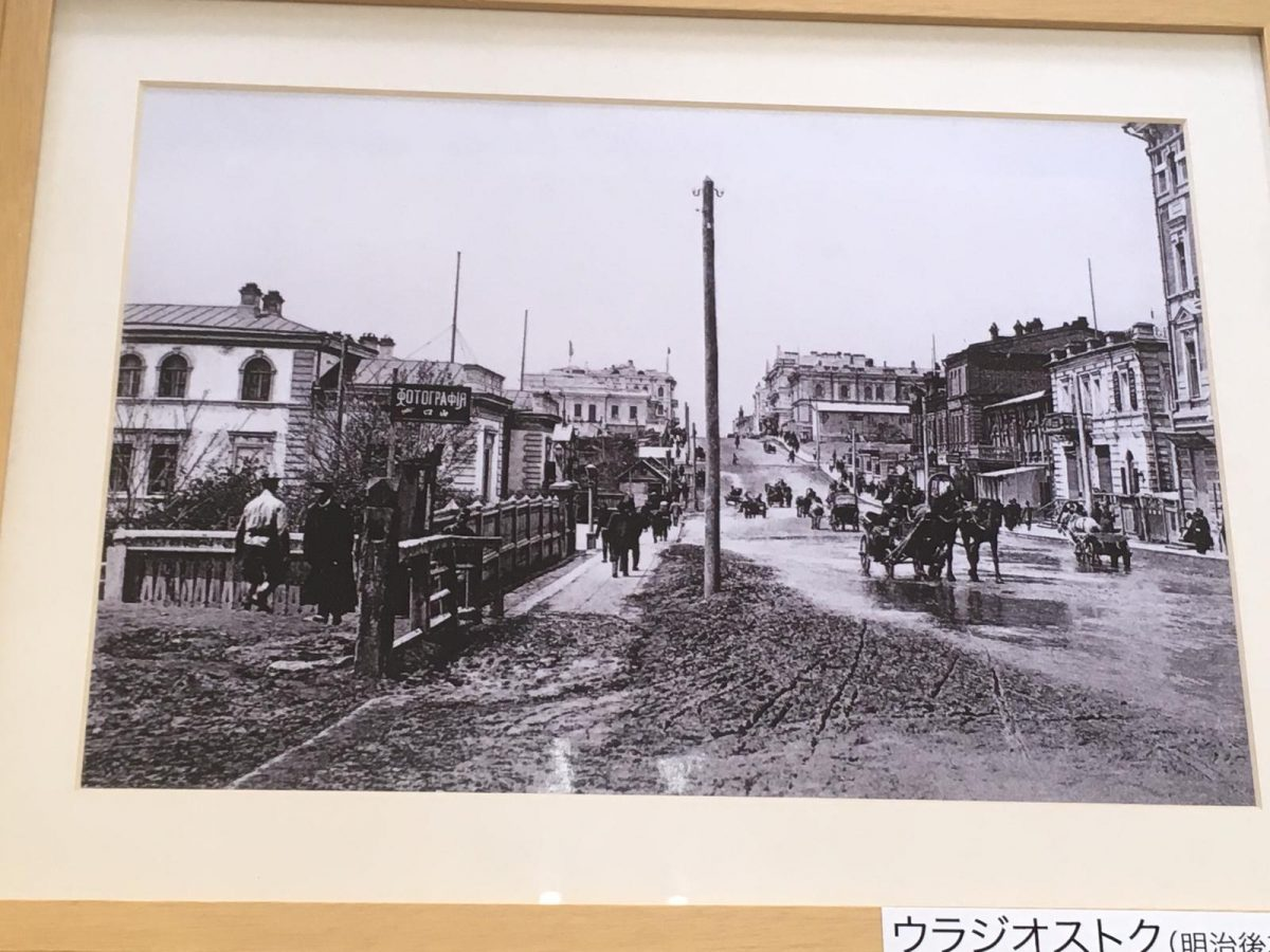 Владивосток затаился в Японии
