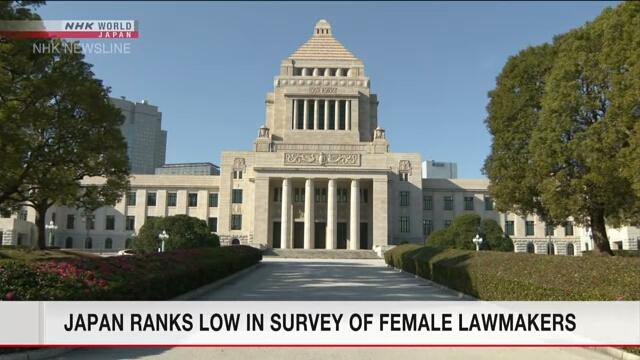 Доклад Межпарламентского союза свидетельствует о незначительном числе женщин-депутатов в нижней палате парламента Японии