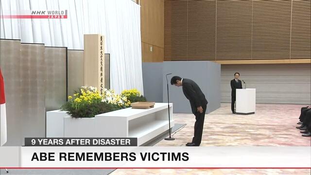 Члены кабинета министров почтили минутой молчания жертв землетрясения и цунами