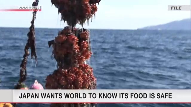 Япония будет добиваться отмены или смягчения ограничений на импорт ее продуктов питания