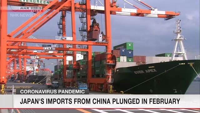 Японский импорт из Китая в феврале рухнул почти на 50%