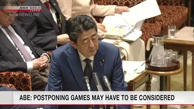 Синдзо Абэ указал на возможность переноса сроков проведения Игр в Токио