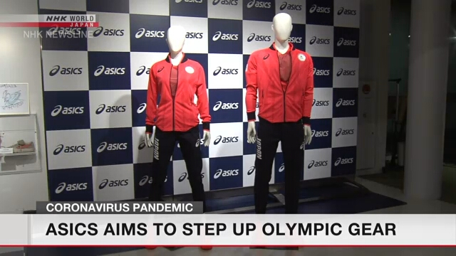 Компания Asics намерена воспользоваться отсрочкой Игр для усовершенствования экипировки спортсменов