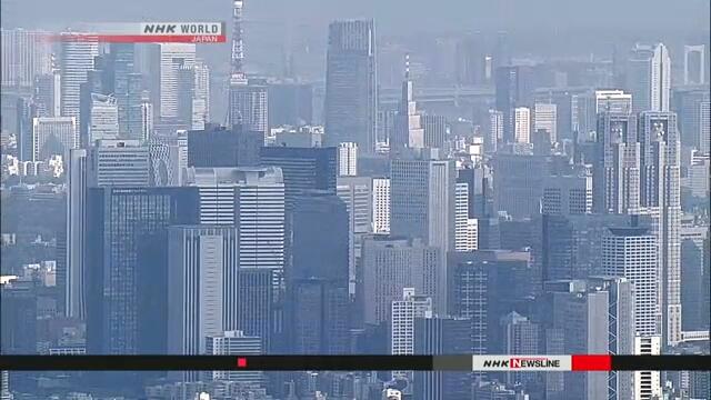 В Токио зарегистрировано самое большое до сих пор число заражений за один день