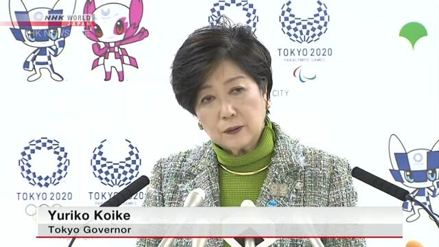 Юрико Коикэ надеется на проведение Олимпийского марафона в Токио